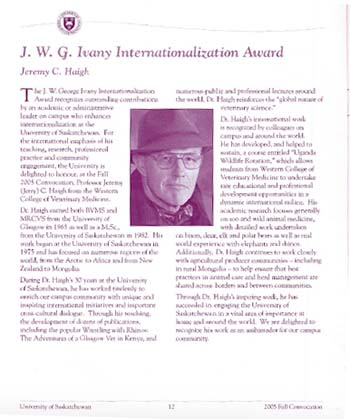 Ivany Award